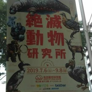 11/18は、まりんと行く多摩動物公園ツアー