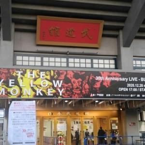 THE YELLOW MONKEY 30th Anniversary LIVE(武道館)