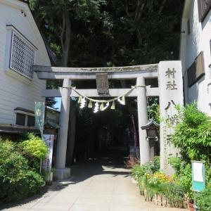 戸越銀座八幡神社の護りおネコ・ミーちゃん