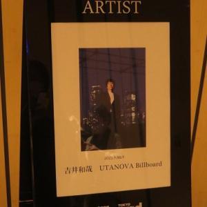 吉井和哉 UTANOVA Billboard (2021/9/9:1st)