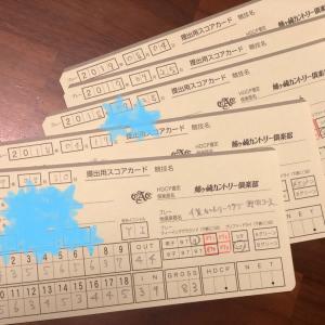 僕、ゴルフ会員権を買う⑥ 〜研修会?〜
