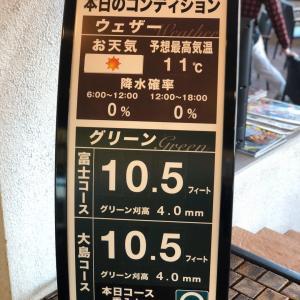 川奈ホテルゴルフコース 高麗で10.5ftってやばいでしょ 【GDOアマ決勝❷】