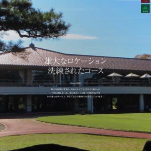 僕達、「日経カップ」に参加する❸ 〜169社集まる!〜
