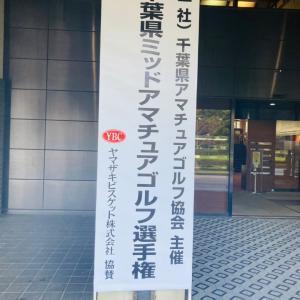 県ミッドアマ決勝  ② 〜カットラインの攻防〜