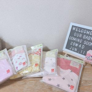 【ユニクロ】2枚500円の新生児用ボディスーツ