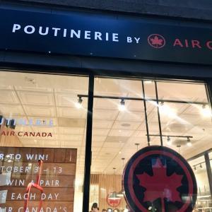 期間限定のお店:Poutinerie by Air Canada