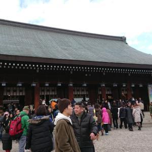 令和二年お正月は神宮詣りからのスタートです!まずは奈良県橿原神宮から!