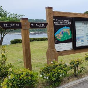 2021年4月キャンピングカーで行く淡路島の旅!南淡路休暇村キャンプサイト⛺で思わぬ展開に…