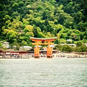 広島~山口県への旅
