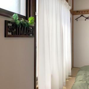 女性専用フロアの6畳和室「今井(IMAI)」が洗面台付きにリニューアルしました♪