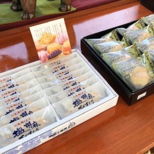 沖縄からのゲスト様から、お土産をいただきました♪