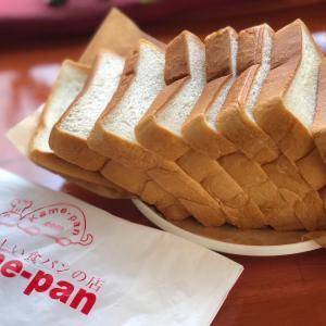 美味しい食パンに極上オリーブオイルを♪ゲストハウス大和路はオリーブオイルにはまっています(^^)