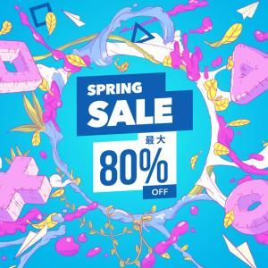 PSストア「SPRING SALE」セガ祭り?!【4/1~4/14】