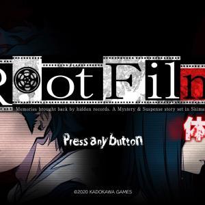 【Root Film(ルートフィルム)】体験版を実況プレイ!( 2020/7/30発売予定)
