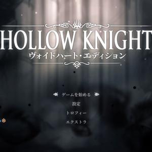 ついに来た!2段ジャンプ!【Hollow Knight】#40~49