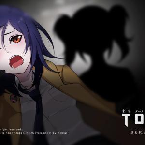 ミステリーアドベンチャーゲーム【TOKYO DARK(東京ダーク)】実況プレイ開始!#1~2