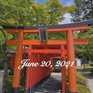 多田神社に参拝してきました!
