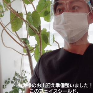 Amala spa紹介