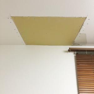 天井を工事中です