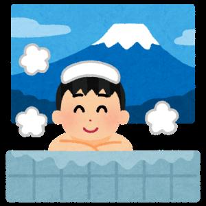毎日お風呂に浸かるという生活。