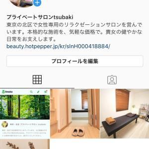 instagramはじめました(^^)