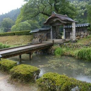 福井一乗谷と養浩館庭園、魚づくしの晩ご飯