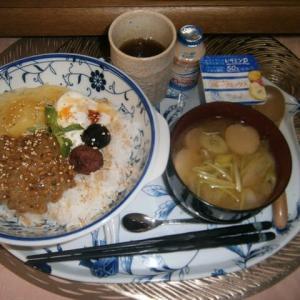 朝丼と、味覚糖塩あずき飴