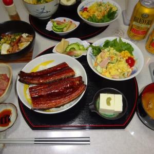 土用丑の日は鰻丼とうどん!過去最多に驚き、東京五輪を応援♪