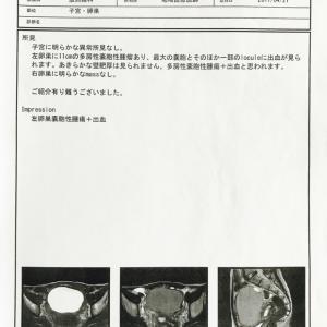 4月24日*MRI検査結果