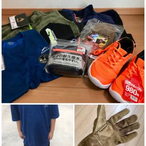 【ワークマン】秋モノウェアを購入~<フリースベスト、革手袋など>