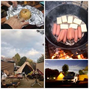 【晩秋キャンプ】出会いの森でのんびりキャンプ!新ギアと燻製と。