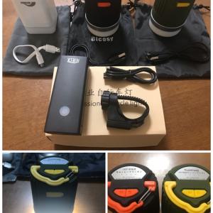 【キャンプギア】Amazonサイバーマンデー2019の購入品は、照明系