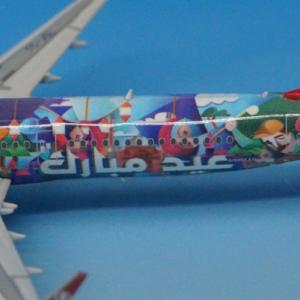 ターキッシュ トルコ イードムバラク A321SL TC-JSL
