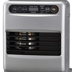 今の高気密、高断熱住宅に石油ストーブを設置する場合の注意点