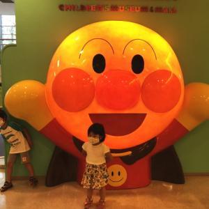 アンパンミュージアム仙台に行って「こまち」に乗って帰ってきました ~仙台旅行③~