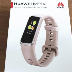 HUAWEI Band 4を購入しました「格安ウォッチで心拍数測定しながらジョギングダイエット」