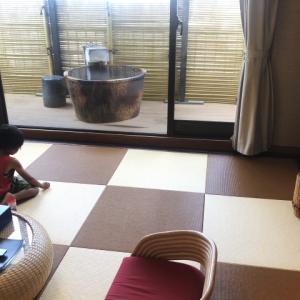 4歳、2歳の子連れでお泊り旅行「伊豆稲取温泉 心湯の宿 ~SAZANA~」~下田・伊豆旅行②~