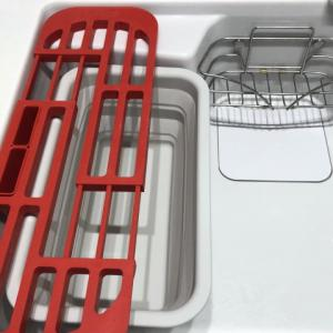 ベルメゾンのシリコン洗い桶が便利すぎた 【タカラのキッチンにジャストサイズ】