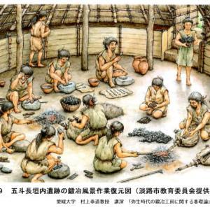日本の歴史の始まりはこうだ(その2)