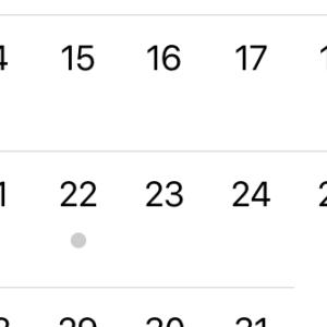 10月22日(火)が祝日に。市販カレンダーにはない追加休日