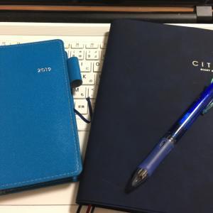 CITTA手帳 2020年10月始まり ネイビーを購入しました!