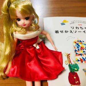 リカちゃん人形 洋服作り ~クリスマスをイメージして~
