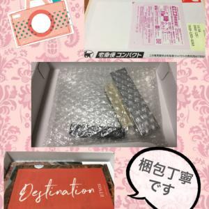エトボス化粧品をインターネットで購入してみました!~宇津木式スキンケア実践中のメイク用品~