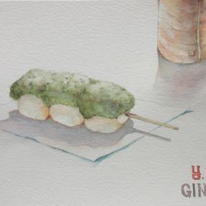 「3時のズンダ餅」