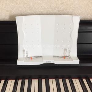 電子ピアノに譜面立てはこれがおすすめ!actto BST-02 ブックスタンド