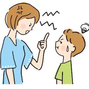 「何回言ったらわかるの!?」と子供に怒鳴らなくてよくなる方法