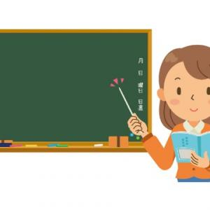 コロナ休校での学習遅れ分、もう1学期でカバー完了!?