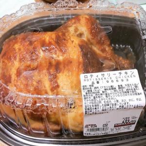 ロティサリーチキン&鮭の味噌マヨホイル焼き&焼き鳥