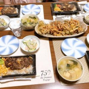 いきなりステーキのヒレステーキ弁当