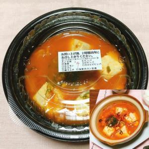 海老のトマトクリーム煮&アマンドロール